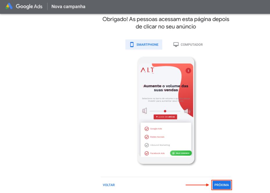 confirmação de site na configuração da campanha smart